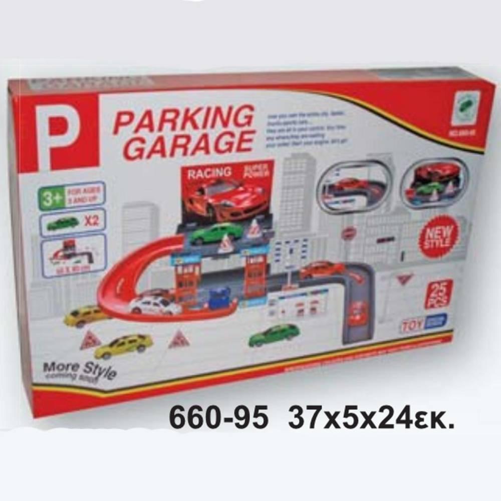 Παιδικό Σετ Πάρκινγκ για Αυτοκινητάκια  25τεμαxίων