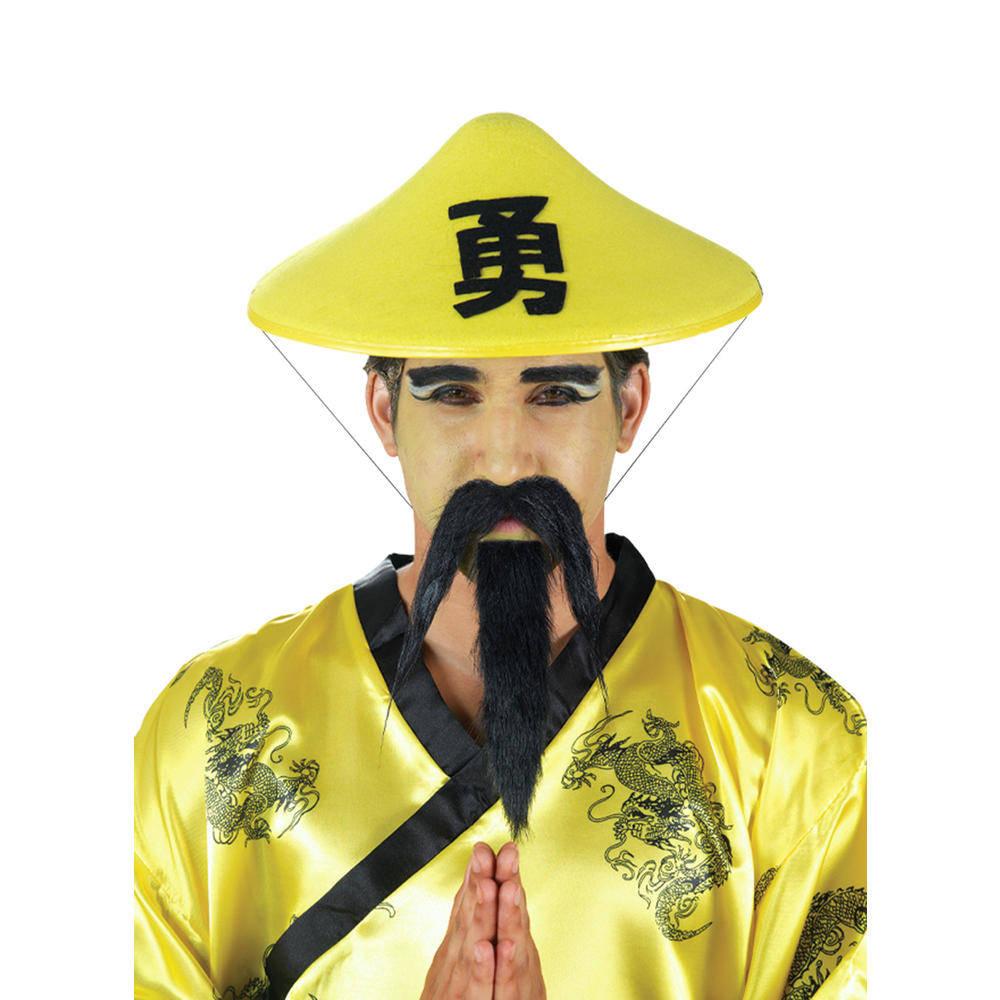 Τσόχινο Καπέλο Κινέζου