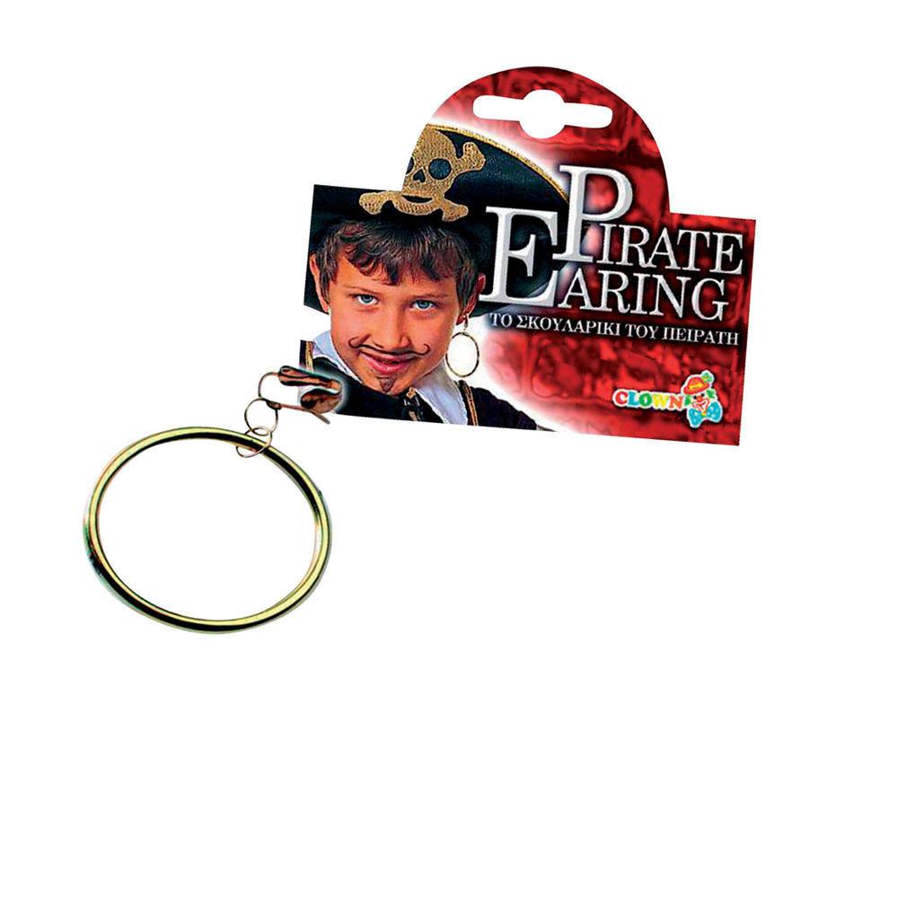 Σκουλαρίκια Πειρατή
