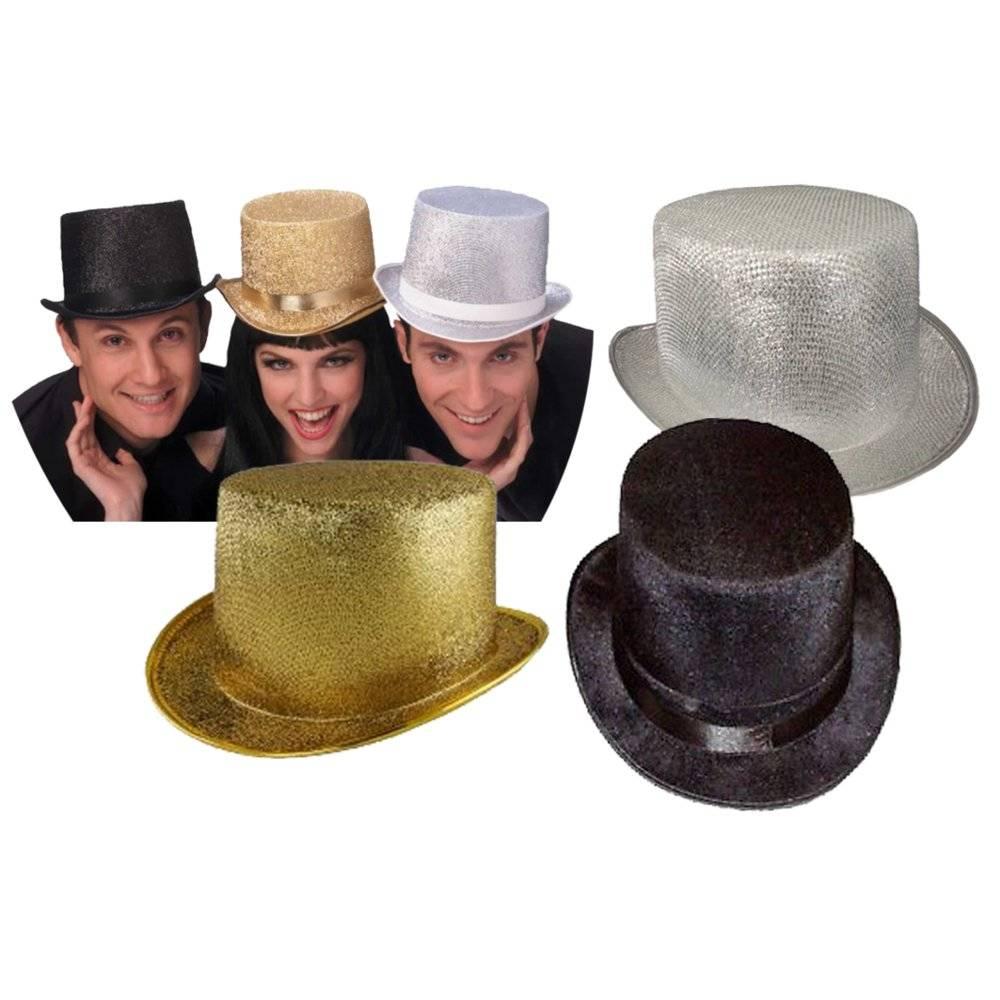 Καπέλο Ύφασμα Lux Ημίψηλο με Στρας